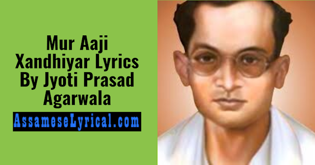 Mur Aaji Xandhiyar Lyrics