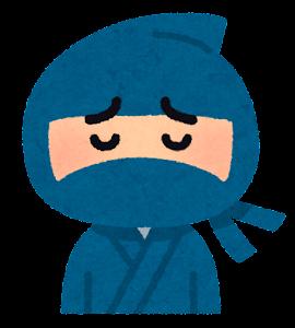 いろいろな表情の忍者のイラスト(男性・泣いた顔)