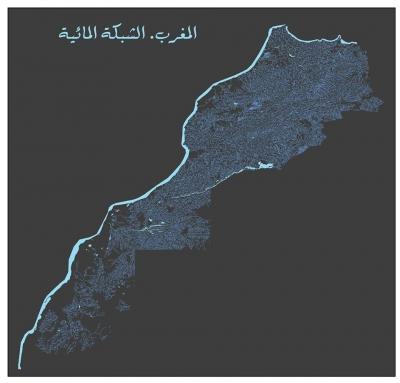 الشبكة المائية بالمغرب بصيغة الشابفايل (shp.)