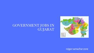 Govt Jobs in Gujarat(GJ)-Rojgar Samachar