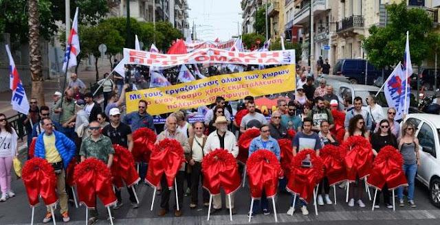 Πειραιάς: Με όγκο και παλμό η πρωτομαγιάτικη απεργιακή συγκέντρωση και πορεία (ΦΩΤΟ)