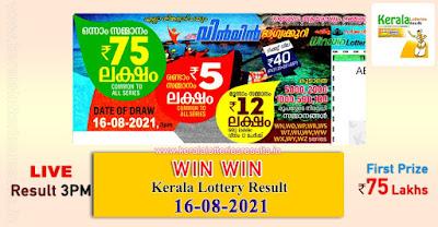 kerala-lottery-result-16-08-2021-win-win-lottery-results-w-629-keralalotteriesresults.in