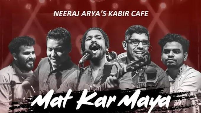 मत कर माया को Mat Kar Maya Ko Ahankar Lyrics in Hindi – Neeraj Arya