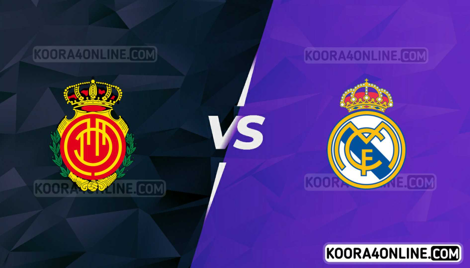 مشاهدة مباراة ريال مدريد وريال مايوركا القادمة كورة اون لاين بث مباشر اليوم 22-09-2021 في الدوري الإيطالي