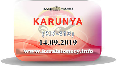 "keralalottery.info, ""kerala lottery result 14 09 2019 karunya kr 413"", 14th September 2019 result karunya kr.413 today, kerala lottery result 14.09.2019, kerala lottery result 14-9-2019, karunya lottery kr 413 results 14-9-2019, karunya lottery kr 413, live karunya lottery kr-413, karunya lottery, kerala lottery today result karunya, karunya lottery (kr-413) 14/9/2019, kr413, 14.9.2019, kr 413, 14.9.2019, karunya lottery kr413, karunya lottery 14.09.2019, kerala lottery 14.9.2019, kerala lottery result 14-9-2019, kerala lottery results 14-9-2019, kerala lottery result karunya, karunya lottery result today, karunya lottery kr413, 14-9-2019-kr-413-karunya-lottery-result-today-kerala-lottery-results, keralagovernment, result, gov.in, picture, image, images, pics, pictures kerala lottery, kl result, yesterday lottery results, lotteries results, keralalotteries, kerala lottery, keralalotteryresult, kerala lottery result, kerala lottery result live, kerala lottery today, kerala lottery result today, kerala lottery results today, today kerala lottery result, karunya lottery results, kerala lottery result today karunya, karunya lottery result, kerala lottery result karunya today, kerala lottery karunya today result, karunya kerala lottery result, today karunya lottery result, karunya lottery today result, karunya lottery results today, today kerala lottery result karunya, kerala lottery results today karunya, karunya lottery today, today lottery result karunya, karunya lottery result today, kerala lottery result live, kerala lottery bumper result, kerala lottery result yesterday, kerala lottery result today, kerala online lottery results, kerala lottery draw, kerala lottery results, kerala state lottery today, kerala lottare, kerala lottery result, lottery today, kerala lottery today draw result"