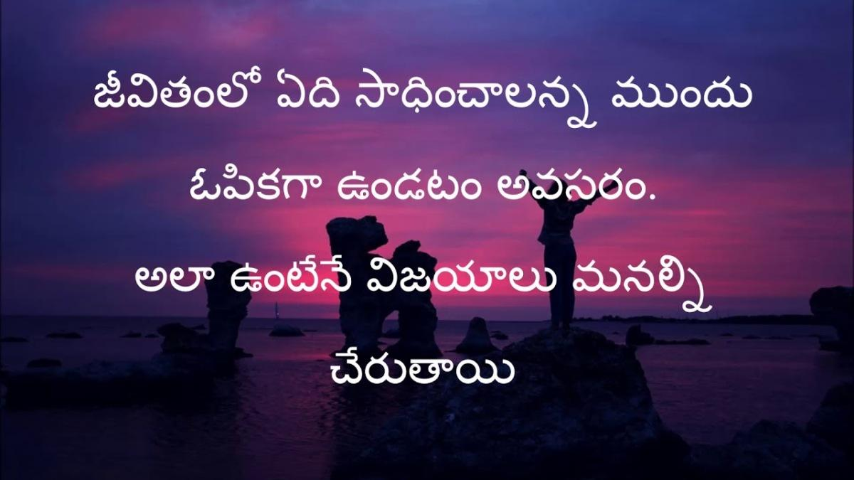 best-life-quotes-in-telugu-heart-touching-quotations