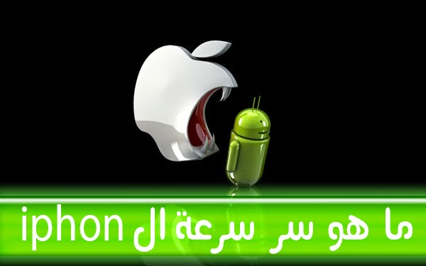 android VS iphon
