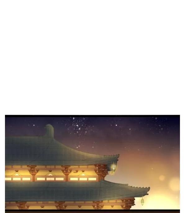 Nàng Phi Cửu Khanh - Thần Y Kiều Nữ chap 9 - Trang 15