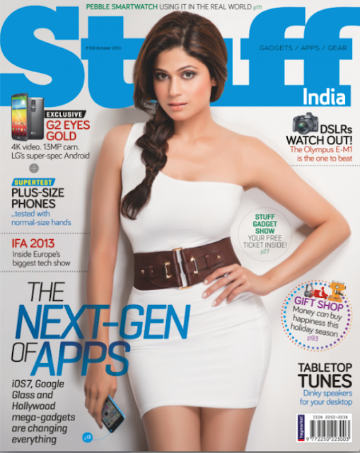 Shamita Shetty on the cover of Stuff magazine