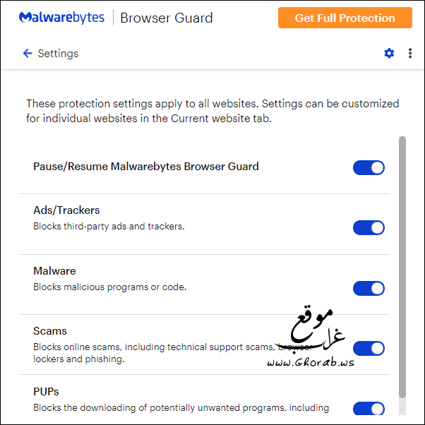 Browser Guard Settings