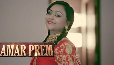 Amar Prem movie Nue Flix