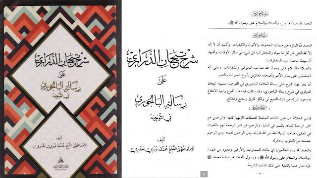 Kitab Tijan ad-Darori