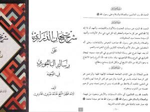 Download Kitab Tijan ad-Darori (PDF)