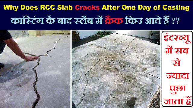 Why does RCC slab cracks after one day of casting