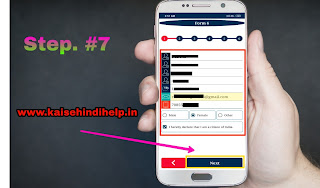 How to apply voter card in online