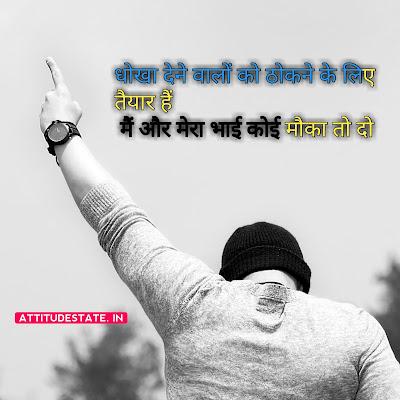 dabang bhai status