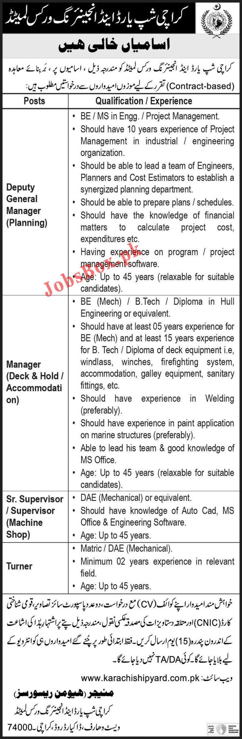 Karachi Shipyard and Engineering Works KSEW Jobs 2021 Latest