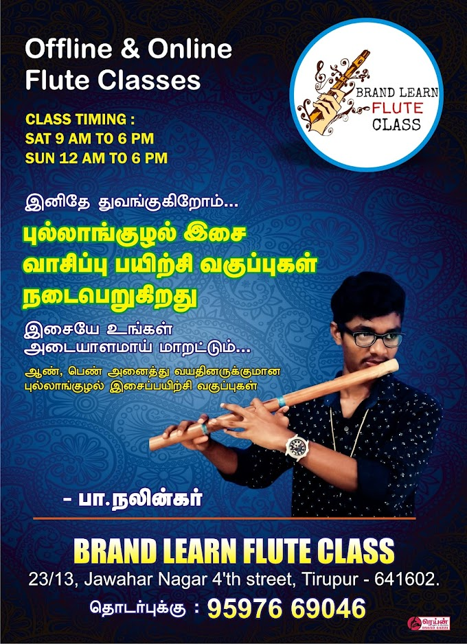 Music Flute Class Brochure Design and printings