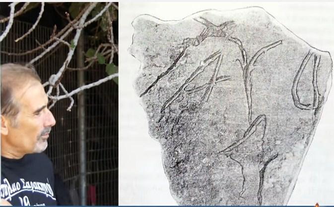 Τι έγινε το τεκμήριο της πρωτοελλαδικής γραφής του 5500 π Χ