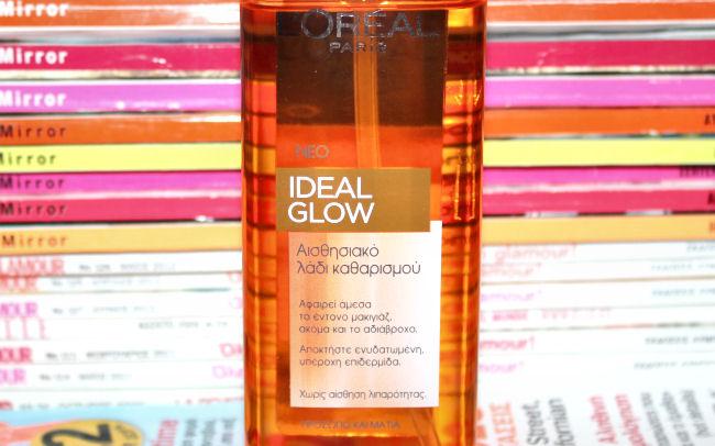 L'oreal Ideal Glow Λάδι Καθαρισμού