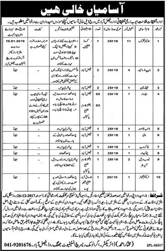 Jobs In Ayub Agriculture Research Department Faisalabad Dec 2017