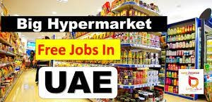 Saudi Based WholesaleTrading Company Recruitment Staff - Salesman, Drivers, Warehouse Labour  and  Forklift operators Fo Dubai & Saudi Arabia| Apply Now