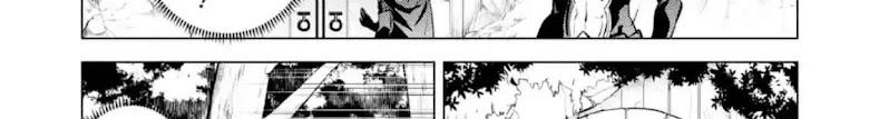 Tensei Kenja no Isekai Life - หน้า 17