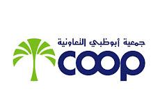 وظائف جمعية أبوظبي التعاونية بأبوظبي coop براتب 16,500 درهم