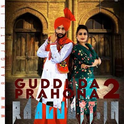 Guddi Da Prahona 2 by Aman Dhaliwal & Harinder Sandhu lyrics