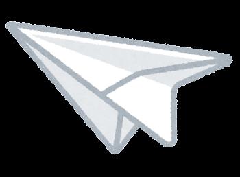 紙飛行機のイラスト(裏)