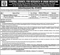 CCRUM Research Officer (Unani) Recruitment 2017