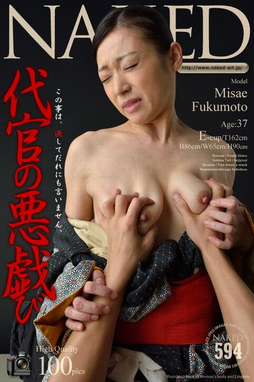 Naked-Art No.00262 Mio Nakamura 仲村美緒