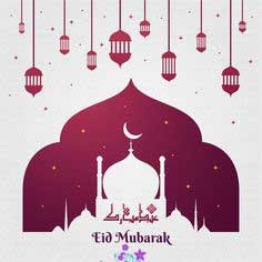 Eid UL Adha Wishes Images