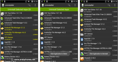 شرح برنامج حذف التطبيقات من جذورها على أندرويد
