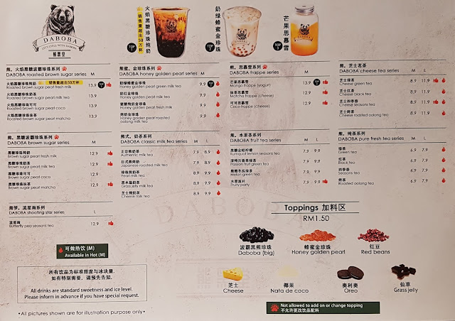 Daboba Menu with price
