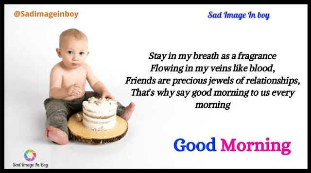 Beautiful Good Morning Baby | good morning cute baby, cute babies images