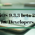 Apple releases new iOS 9.3.3 beta 2 for developer testers