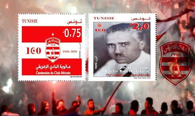 تونس : إصدار طابعين بريديين بمناسبـة احتفال النادي الإفريقي بمائويته