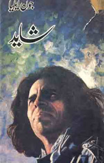 Shayad by Jaun Elia Free Download Pdf