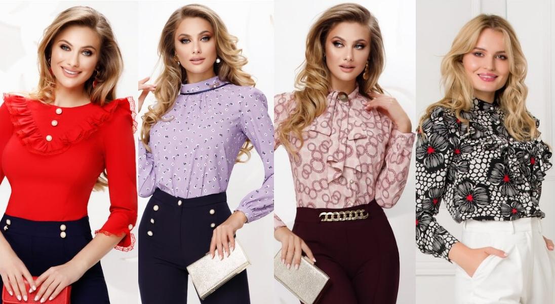 Bluze dama office si de zi ieftine si elegante la moda deosebite