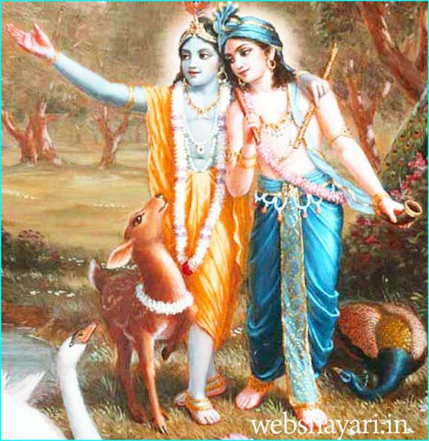 कृष्ण भगवान के फोटो डाउनलोड