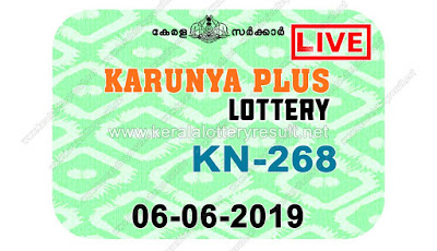 KeralaLotteryResult.net, kerala lottery kl result, yesterday lottery results, lotteries results, keralalotteries, kerala lottery, keralalotteryresult, kerala lottery result, kerala lottery result live, kerala lottery today, kerala lottery result today, kerala lottery results today, today kerala lottery result, Karunya Plus lottery results, kerala lottery result today Karunya Plus, Karunya Plus lottery result, kerala lottery result Karunya Plus today, kerala lottery Karunya Plus today result, Karunya Plus kerala lottery result, live Karunya Plus lottery KN-268, kerala lottery result 06.06.2019 Karunya Plus KN 268 06 June 2019 result, 06 06 2019, kerala lottery result 06-06-2019, Karunya Plus lottery KN 268 results 06-06-2019, 06/06/2019 kerala lottery today result Karunya Plus, 06/6/2019 Karunya Plus lottery KN-268, Karunya Plus 06.06.2019, 06.06.2019 lottery results, kerala lottery result June 06 2019, kerala lottery results 06th June 2019, 06.06.2019 week KN-268 lottery result, 6.6.2019 Karunya Plus KN-268 Lottery Result, 06-06-2019 kerala lottery results, 06-06-2019 kerala state lottery result, 06-06-2019 KN-268, Kerala Karunya Plus Lottery Result 6/6/2019