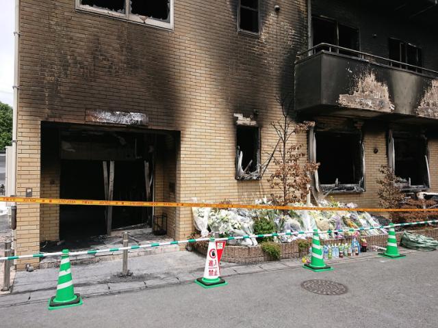 Kyoto Animation Mengkonfirmasi Bahwa Telah Menerima Novel dari Tersangka Pembakaran