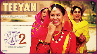 Teeyan Lyrics from Nikka Zaildar 2: This punjabi song is sung by Various and music is composed by Gurmeet Singh while lyricsted by Traditional. Nikka Zaildar 2 starring Ammy Virk, Sonam Bajwa and Rana Ranbir is releasing on 22th Sept 2017.  Song Details  Song Title: Teeyan  Singer: Various Music: Gurmeet Singh  Lyrics: Traditional  Music Label: Lokdhun