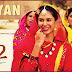 Teeyan Lyrics - Nikka Zaildar 2 | Ammy Virk & Sonam Bajwa
