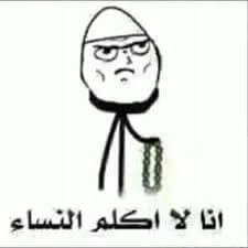ستاتي كلمات هبال عن الابتسامة 2020 شرات وعبارات جميلة مقصودة فيسبوك kalimat wa 3ibarat jamila 3ani ibtissama - الجوكر العربي