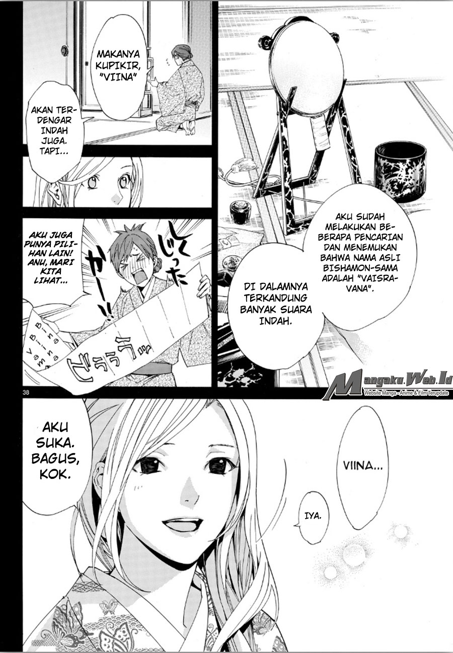 Noragami Chapter 69-36