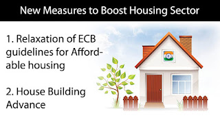 house-building-advance-central-government-employees