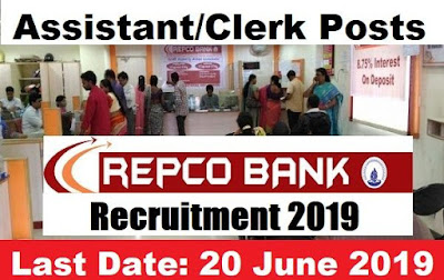 REPCO Bank Recruitment Notification
