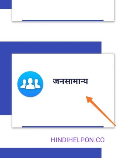 ladli laxmi yojna in hindi